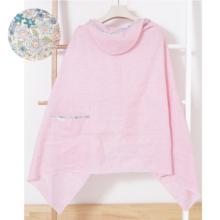 授乳ケープおくるみマルチケープorganic pink1