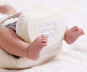 新生児から使える日本製抱っこ紐|sun&beach新生児インサート特徴:赤ちゃんの足も迷わず理想的なM字開脚が簡単に